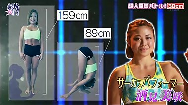 Japanese Fit women flexibility game