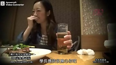 japanese wife fuck with stranger