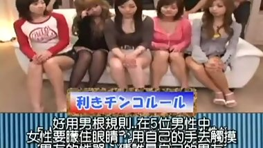 five japanese couples play sex game