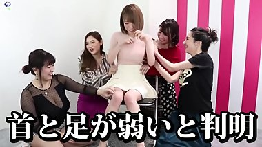 Beautiful japanese tickle game.(Add me yo share vids)