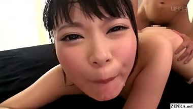 JAV star Airi Natsume squirting sex with cumshot Subtitled