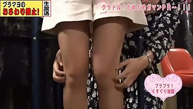 Japanese idol tickle